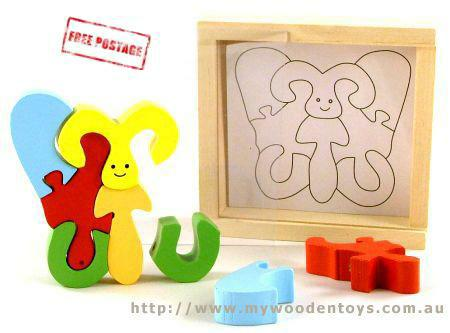 Chunky Wooden Butterfly Puzzle