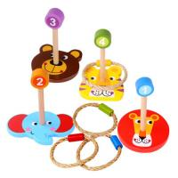 Ring Toss Animal Quoits Game
